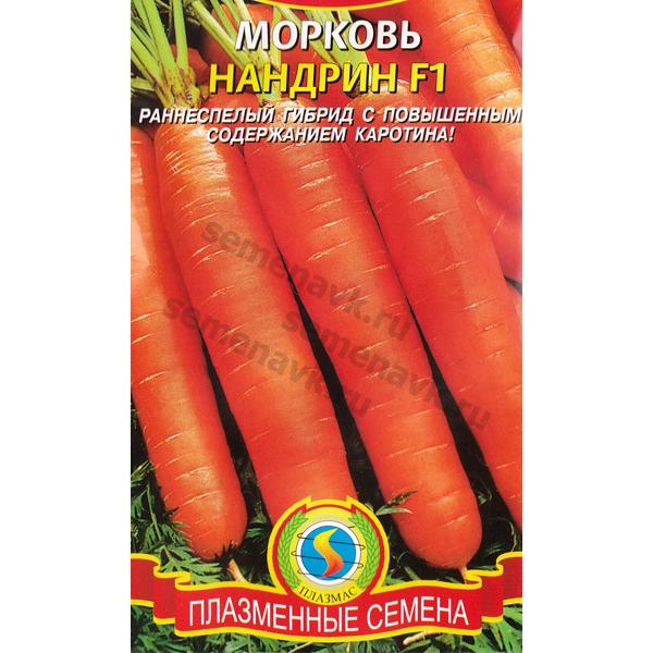 morkov-nandrin-f1