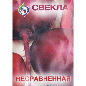 """Свекла """"Несравненная"""""""