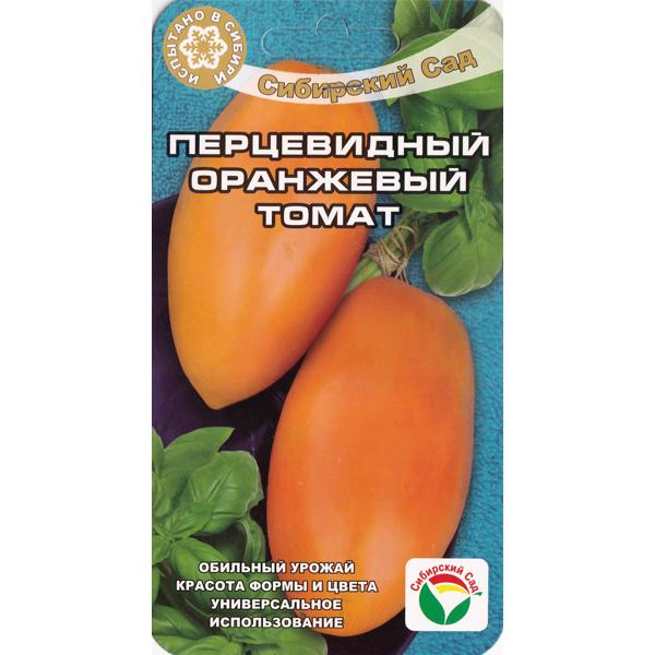 Томат Перцевидный оранжевый