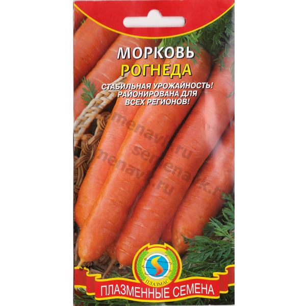 morkov-rogneda