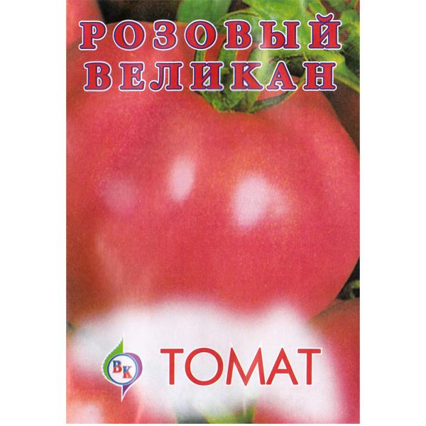 Томат Розовый великан