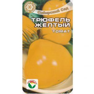 Томат Трюфель жёлтый