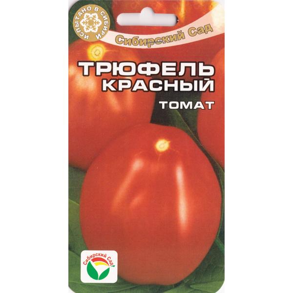 Томат Трюфель красный