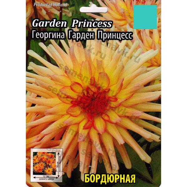 georgina-garden-princess