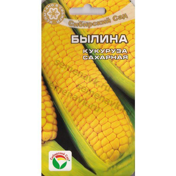 кукуруза былина
