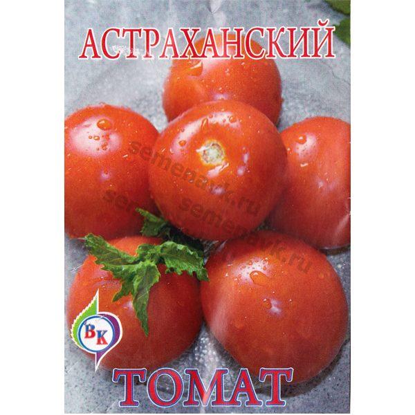 томат астраханский