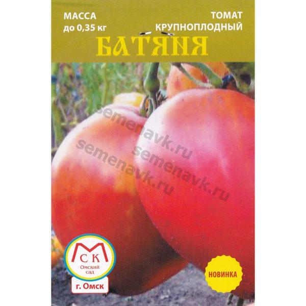 томат батяня