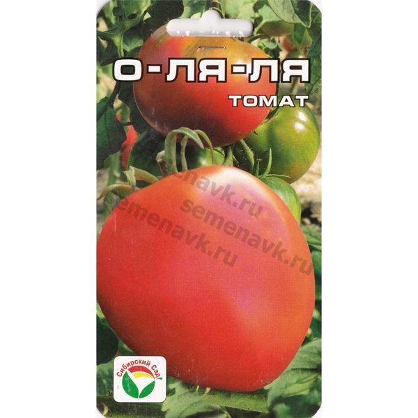 томат оляля