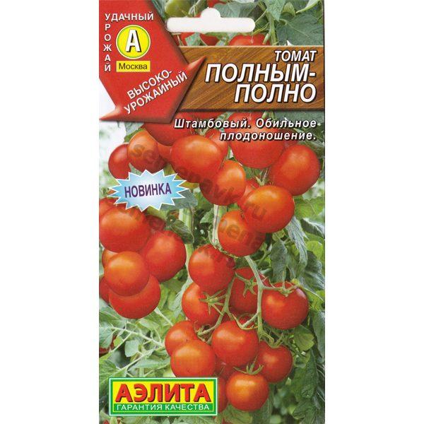 томат полным полно