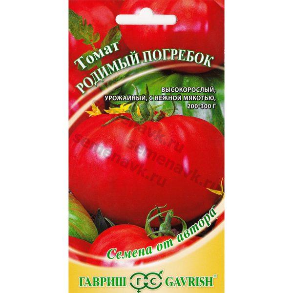 томат родимый погребок