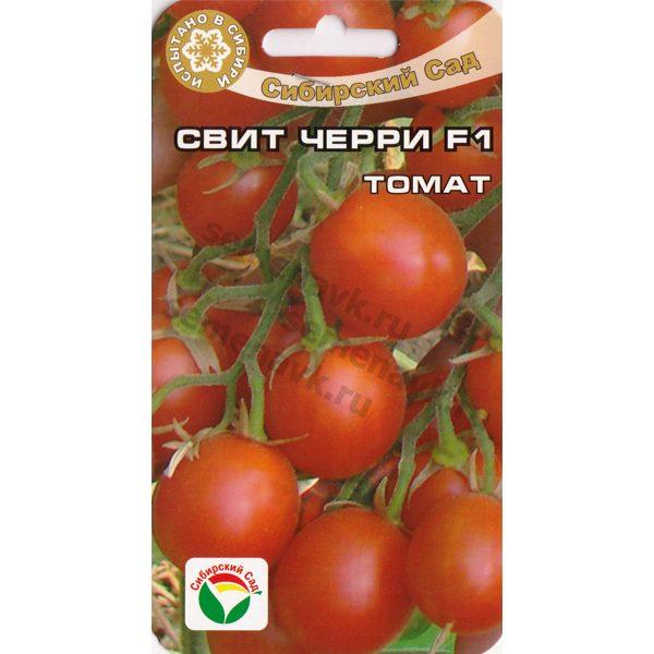 томат свит черри