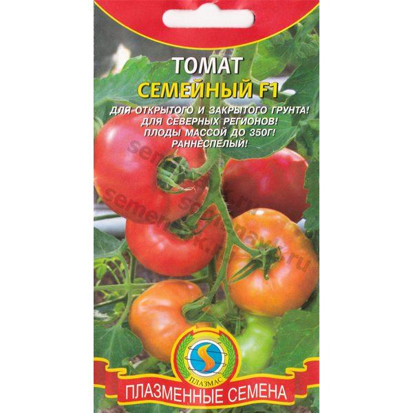 томат семейный