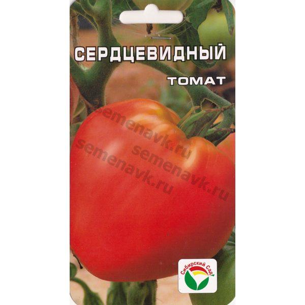 томат сердцевидный