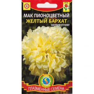 мак пионоцветный желтый бархат