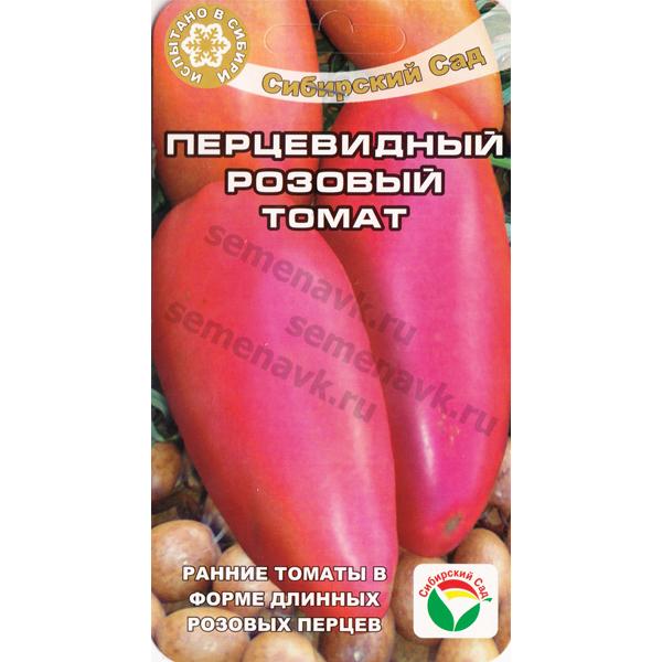 перцевидный розовый томат