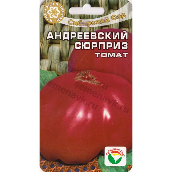 томат андреевский сюрприз