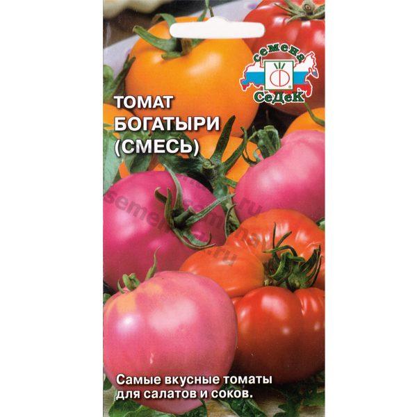 томат богатыри смесь