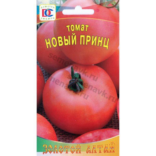 томат новый принц
