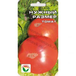 томат нужный размер