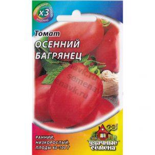 томат осенний багрянец