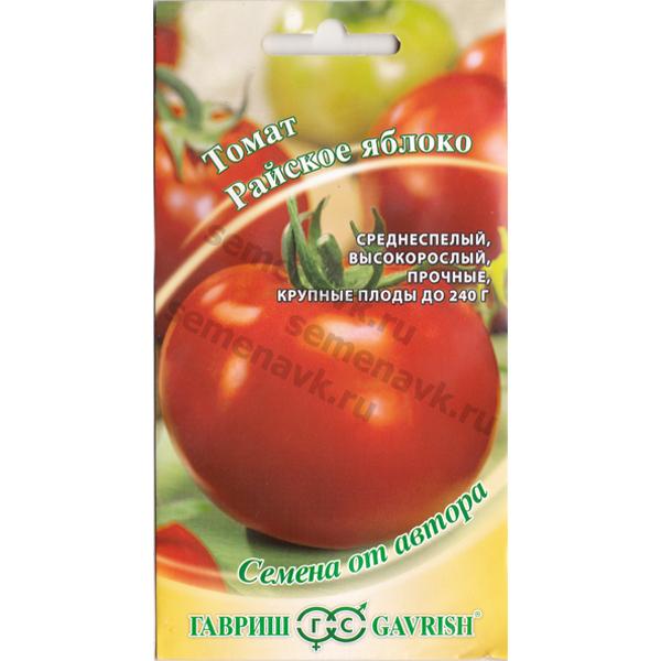 томат райское яблочко