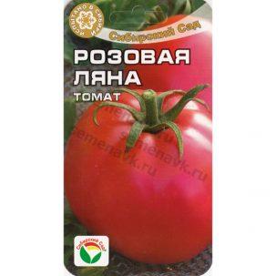 томат розовая ляна