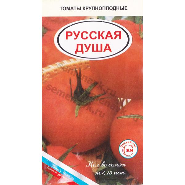томат русская душа