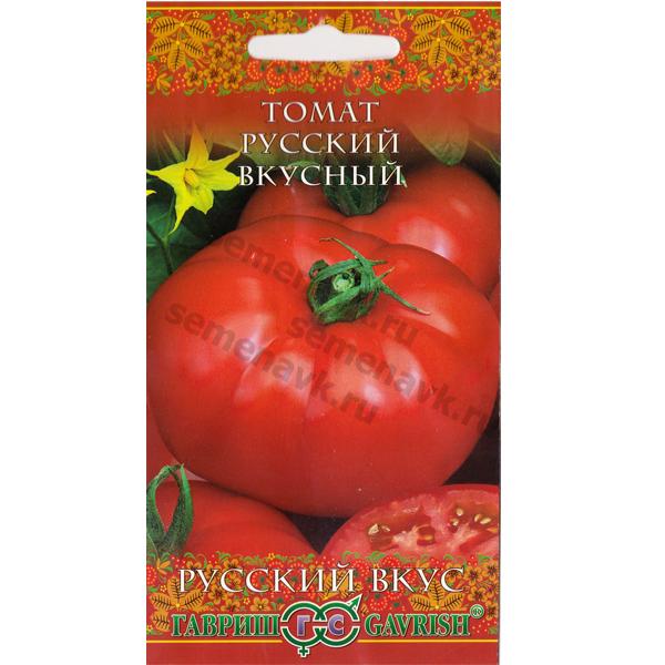 томат русский вкусный