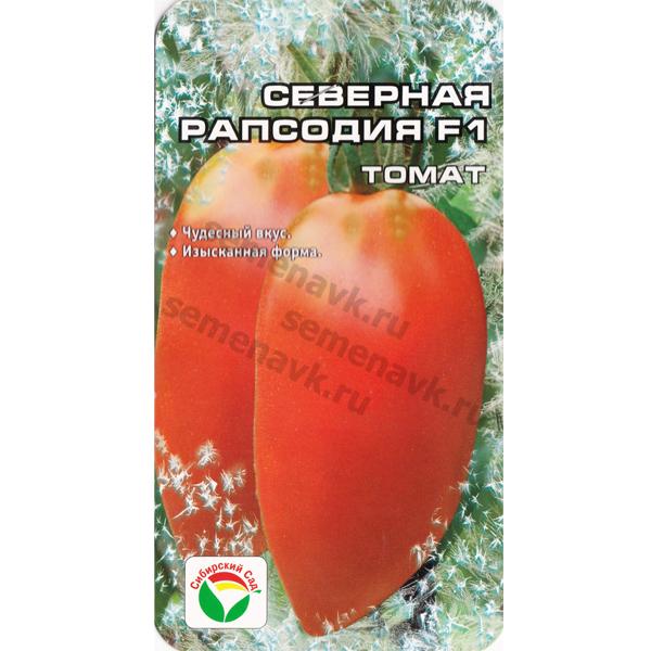 томат северная рапсодия