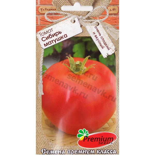 томат сибирь матушка