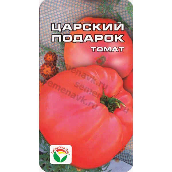 томат царский подарок