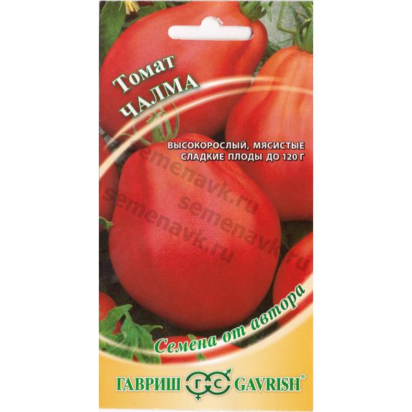 томат чалма