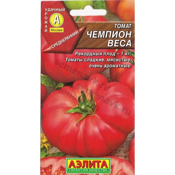 томат чемпион веса