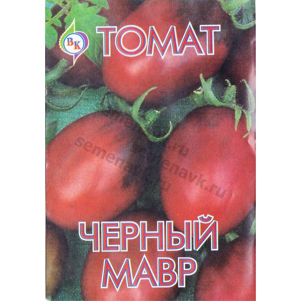 томат черный мавр