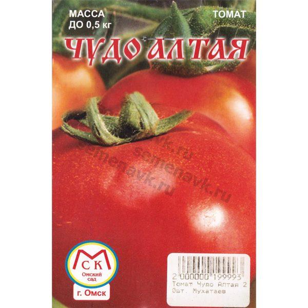 томат чудо алтая