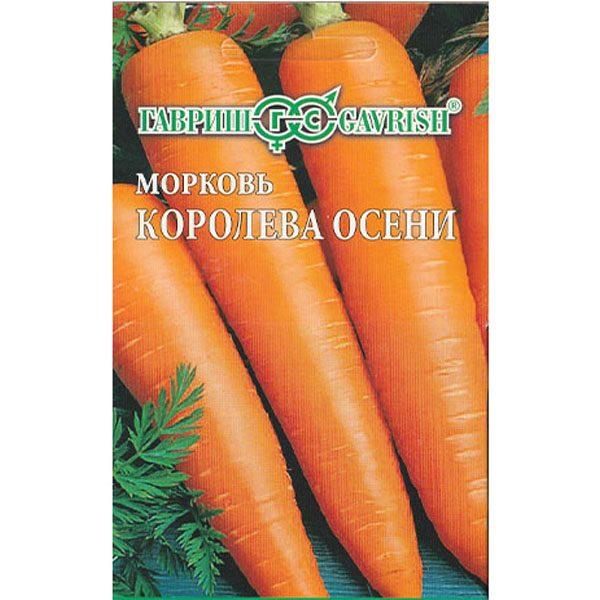 морковь королева осени на ленте