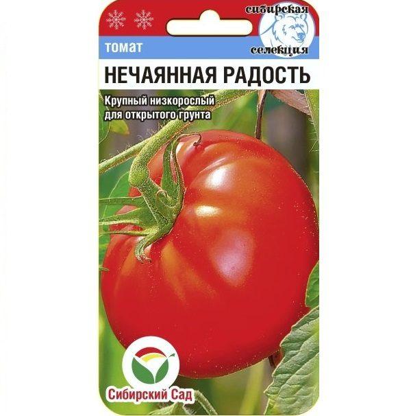 томат нечаянная радость