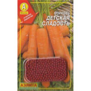 морковь драже детская сладость