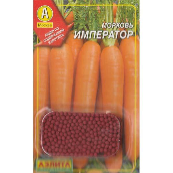 морковь драже император
