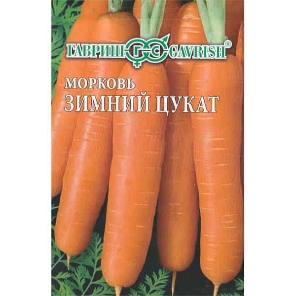 морковь на ленте зимний цукат