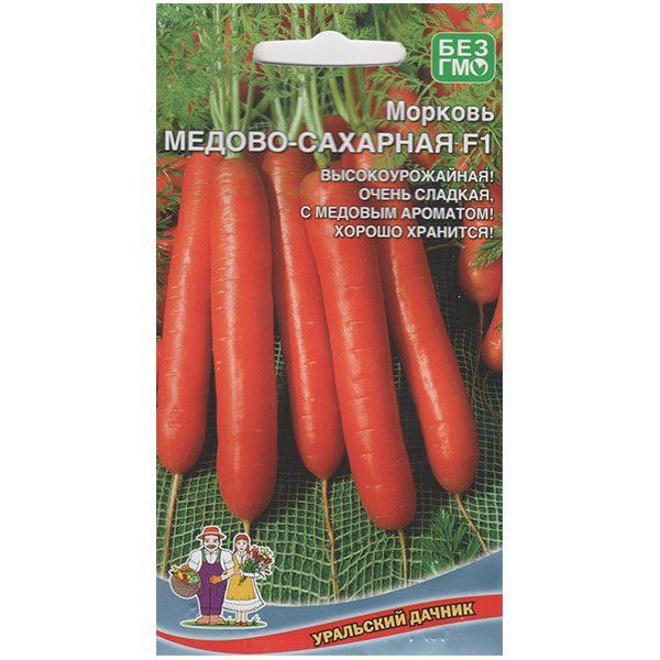 морковь медово-сахарная