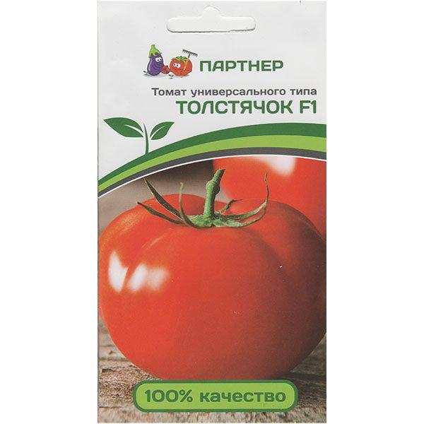 томат толстячок F1