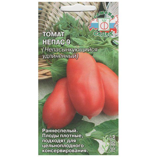 томат непас 9