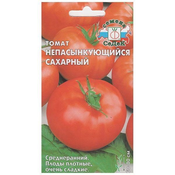 томат непасынкующийся сахарный