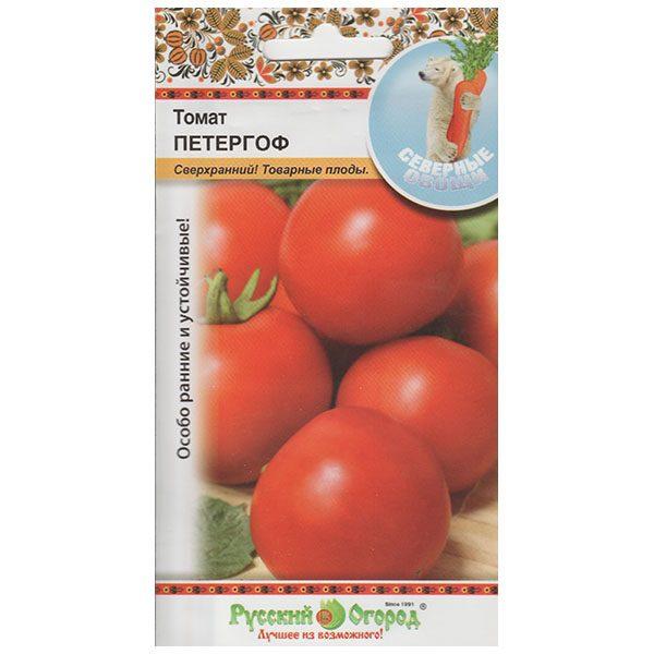 томат петергоф