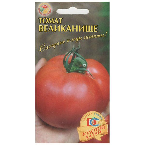 томат великанище