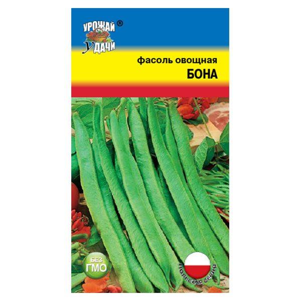 фасоль овощная бона