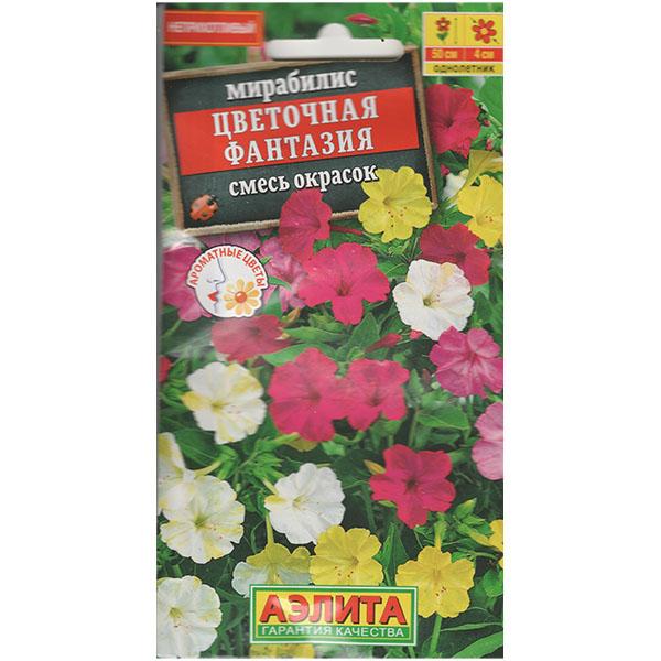 купить миабилис смесь окрасок цветочная фантазия