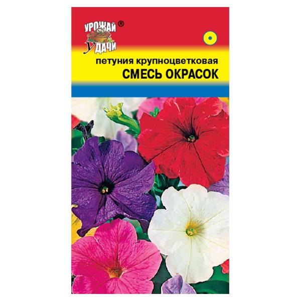 купить петуния крупноцветковая смесь окрасок