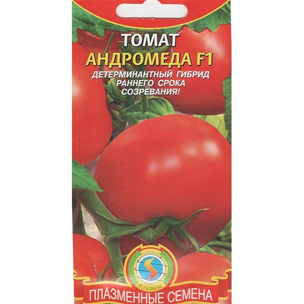 томат андромеда F1